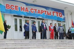 В рамках краевого Дня здоровья и спорта в Хабаровске прошла сдача нормативов «Готов к труду и обороне!»
