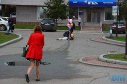 """""""День борьбы с гомофобией"""" в Хабаровске"""