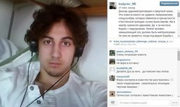 Рамзан Кадыров высказался у себя в инстаграме в защиту Джохара Царнаева