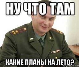 Хабаровские военкоматы перевыполнили план призывной компании