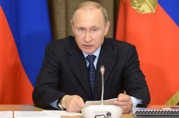Президент России: Восточный экономический форум пройдет во Владивостоке 3-5 сентября