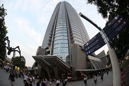 В Токио прошел III Российско-Японский Форум
