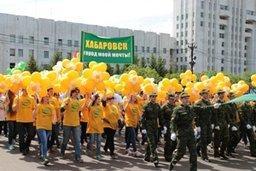 Более 10 тысяч хабаровчан примут участие в праздничном шествии, посвященном 157-й годовщине со дня основания города
