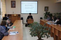 В Хабаровском крае создается благоприятная образовательная среда, способствующая духовно-нравственному воспитанию учащихся