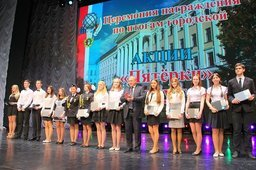 В Хабаровске подвели итоги акции «Пятерки» - любимому городу»