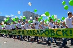 Праздничное шествие, посвященное 157-летию Хабаровска