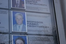 В честь кого названа улица Павла Морозова