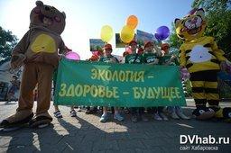5 июня Хабаровск отметит Всемирный день охраны окружающей среды