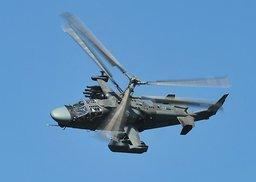 Ка-52 в Хабаровске