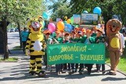Красочным шествием по главной улице Хабаровска отметили юные экологи Всемирный день охраны окружающей среды
