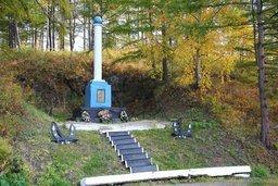 """Памятник фрегату """"Паллада"""" в Заветах Ильича"""