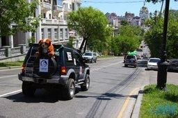Всероссийский автопробег «Стерилизации — ДА! Убийству — НЕТ!»