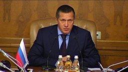 Первое заседание Оргкомитета Восточного экономического форума: до открытия мероприятия осталось 90 дней