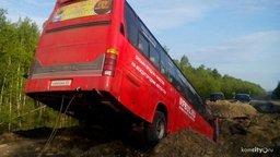 Падение рейсового автобуса на 370 км. трассы Хабаровск - Комсомольск
