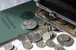По состоянию на 14 июня уровень безработицы в Хабаровске составляет 0,31 процента