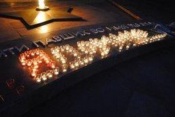 """В День памяти и скорби, 22 июня в 21:30 у Мемориала на площади Славы пройдет акция """"Свеча памяти"""""""
