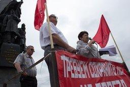 """В Хабаровске прошел митинг КПРФ """"против отмены льготного проезда"""