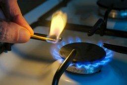 С 1 июля в Хабаровске вырастет цена на природный газ