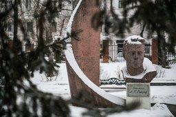 Памятный бюст Аркадия Гайдара