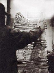 Хабаровская газета «Молодой Дальневосточник» приостанавливает деятельность из-за отсутствия денег