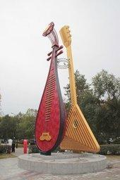Фуюань хочет сделать подарок Хабаровску Новая скульптура от КНР - китайский...