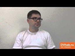 Житель Хабаровска Михаил Жуков предстал перед судом за выложенный видеоролик
