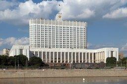 Правительство выделило 13,8 млрд рублей на инфраструктурную поддержку шести инвестиционных проектов на Дальнем Востоке