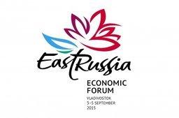 Открыта аккредитация СМИ на Восточный экономический форум