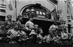 Маньчжурская операция против Японской империи