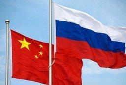 Бизнес провинции Хэйлунцзян заинтересован в реализации проектов в рамках ТОСЭР Хабаровского края