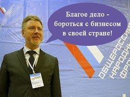 Активисты призвали губернатора края разобраться с инвестпроектом воссоздания птицефабрики