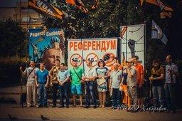На Комсомольской площади НОД провело митинг
