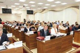 На очередном заседании Законодательной Думы Хабаровского края приняты два краевых закона