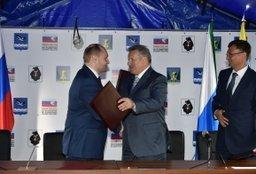 В Комсомольске-на-Амуре подписано соглашение о создании ТОСЭР