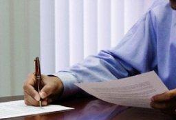Власти края собирают информацию о нормативных актах, затрудняющих ведение бизнеса