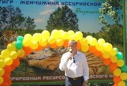 Сергей Луговской: «Как ни парадоксально, грациозные и независимые лесные кошки нуждаются в нашей защите»
