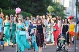 Седьмой Международный марафон женственности
