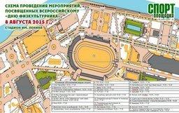 Ru Мероприятия в Хабаровске на