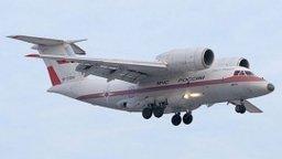 Самолет Ан-74 МЧС России совершил санитарный рейс