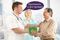В России могут запретить покупать иностранные антисептики, бинты, костыли и презервативы