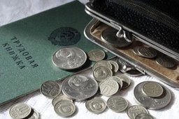 По состоянию на 9 августа нынешнего года уровень безработицы в Хабаровске составляет 0,31 процента