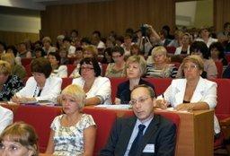 Краевая августовская научно-практическая конференция педагогических работников пройдет в Хабаровске
