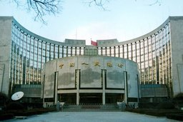 Китая разрешил хождение рубля в Суйфэньхэ