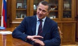 "Интервью Юрия Трутнева журналу ""Forbes"""