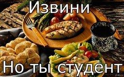 Россияне с мая стали меньше экономить при покупках товаров