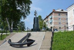 Вячеслав Шпорт поздравил жителей Николаевска-на-Амуре со 165-летием города