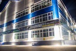 Арену Ерофей начали использовать не только для хоккея, но и для концертов в Хабаровске