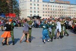 В Хабаровске пройдет патриотическая акция «Победный вальс»