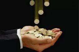 В соответствии с муниципальной программой «Развитие малого и сред-него предпринимательства в г. Хабаровске на 2014-2020 годы» мэрия Хабаровска предоставляет субсидии для субъектов малого и среднего предпринимательства