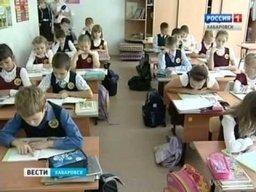 Хабаровские школы готовят к 1 сентября